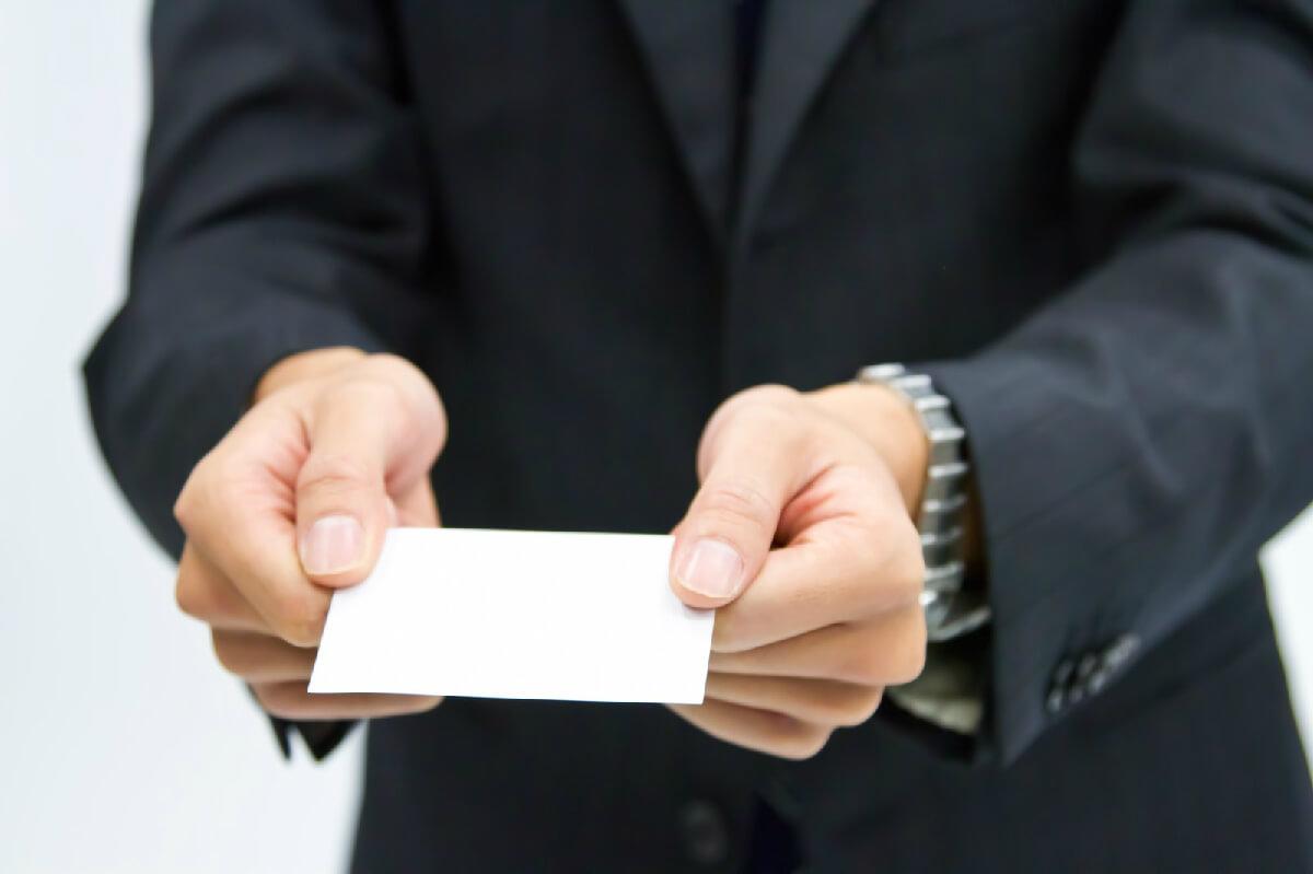 面接での名刺交換はどうする?転職での受け取り方のマナー