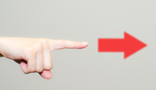 転職の面接はどんな流れで進むの?4つに分けて解説します